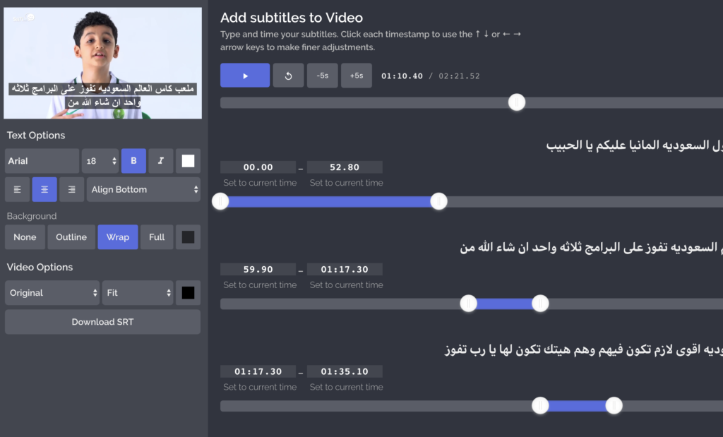 How to Add Arabic Subtitles to a Video